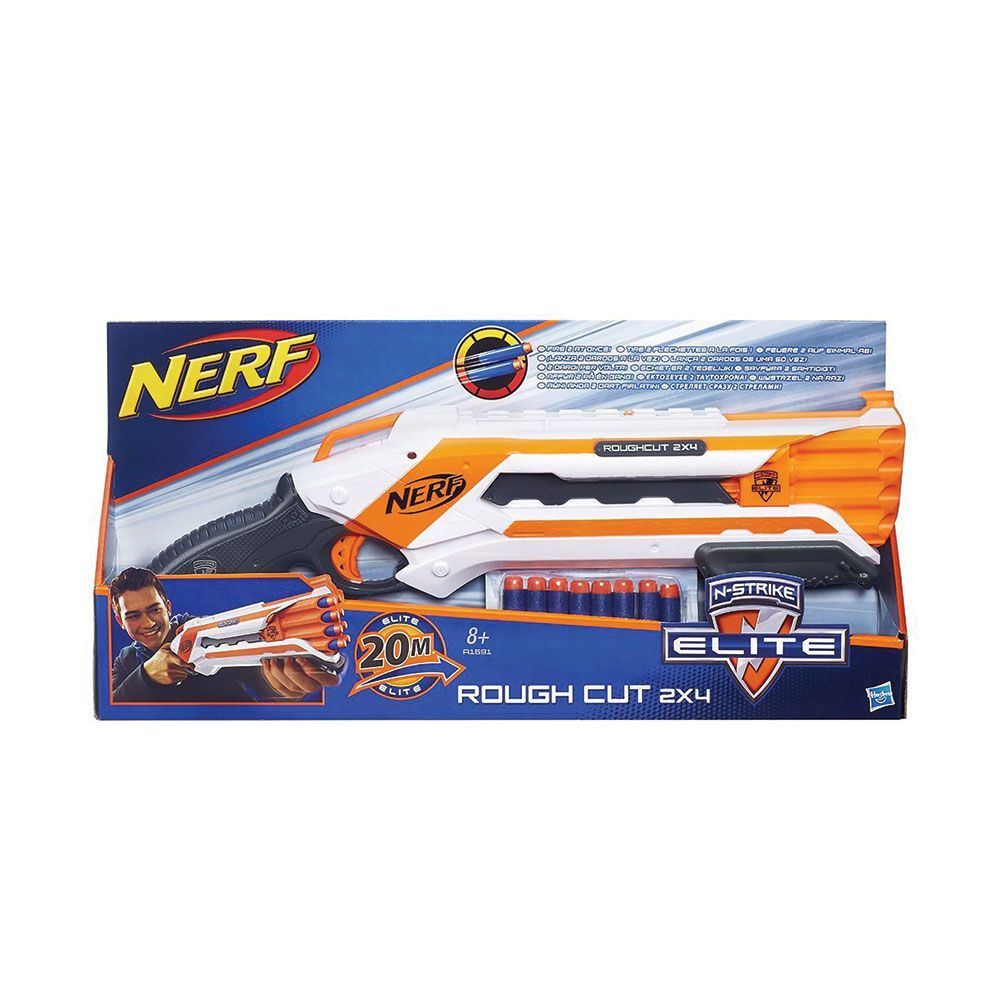 Arma de jucarie Hasbro Nerf Elite Rough Cut imagine hippoland.ro