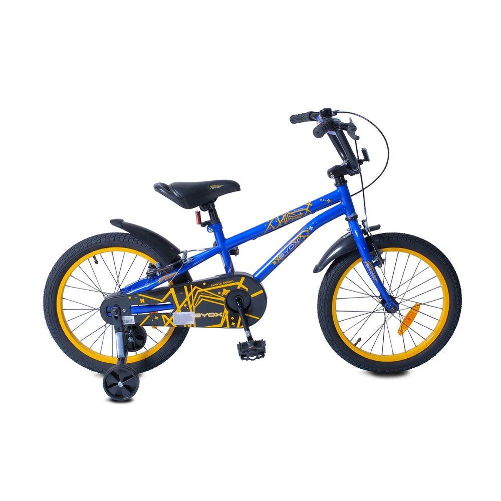 Bicicleta Byox Pixy 18 inch Blue