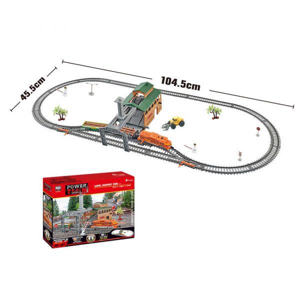 Tren de marfa cu sina si fabrica de cherestea Power Train