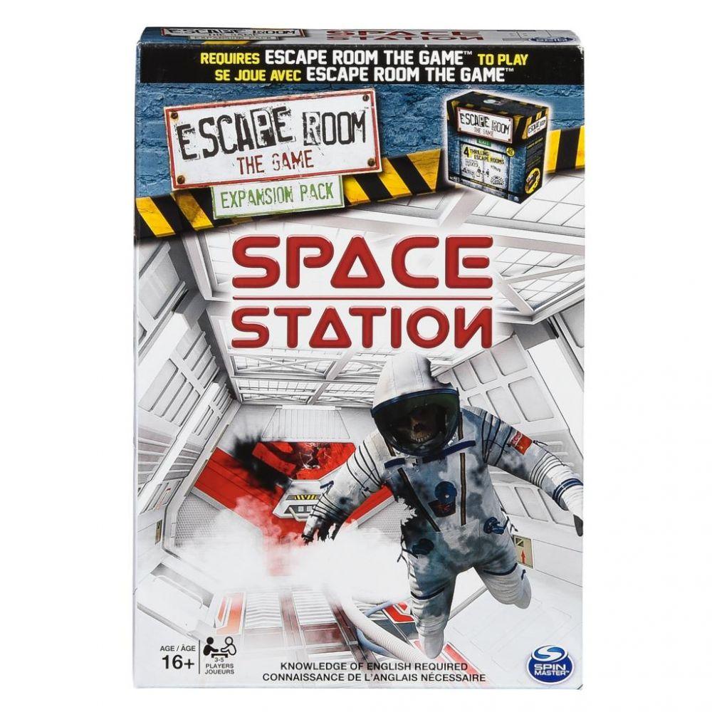 Extensie Space Station Simba Escape Room imagine hippoland.ro