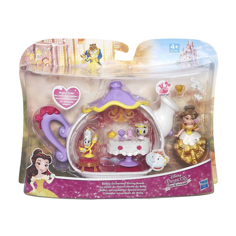 Figurina cu haine de schimb Hasbro Disney Princess imagine hippoland.ro
