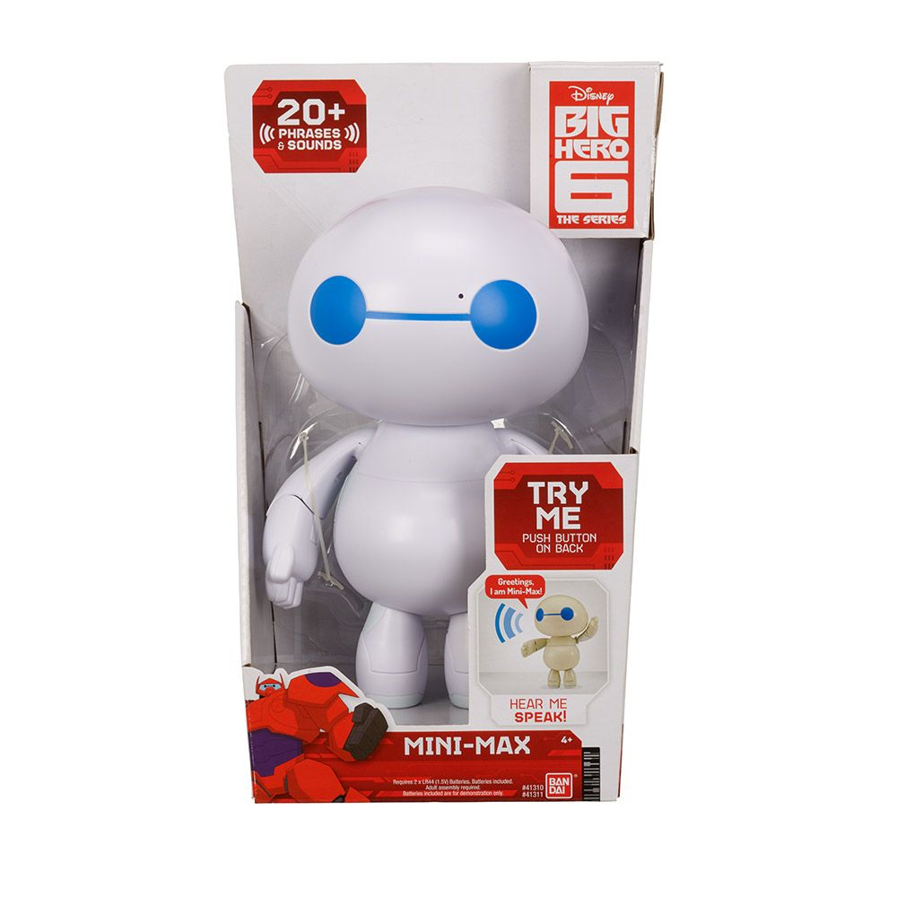 Mini figurina cu sunete si fraza Big Hero 6