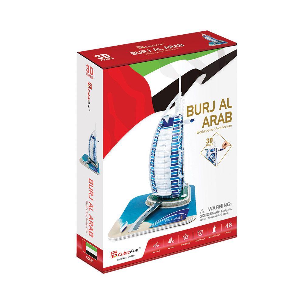 Puzzle 3D Cubic Fun 44 piese Burj-Al-Arab imagine hippoland.ro